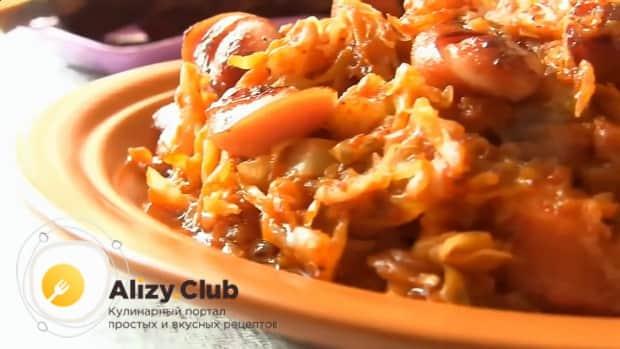 Тушенная капуста приготовленния с сосисками по простому рецепту готова