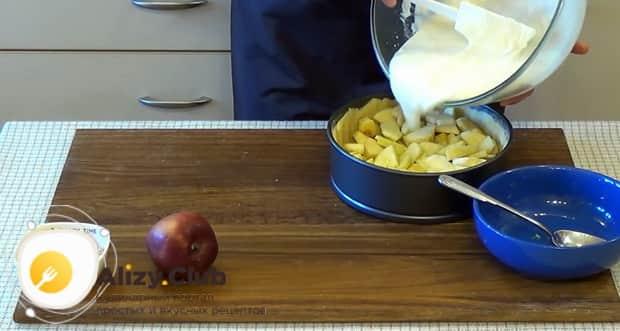 Для приготовления венского пирог с яблоками, залейте яблоки заливкой