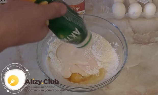 наливаем йогурт