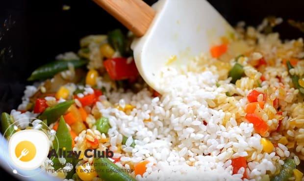 рис смешиваем с овощами