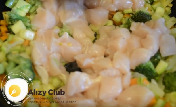 Добавляем мясо, чтобы приготовить куриную грудку с рисом и овощами.