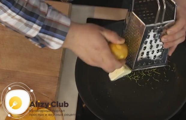 На мелкой терке натираем к маслу цедру лимона и лайма.