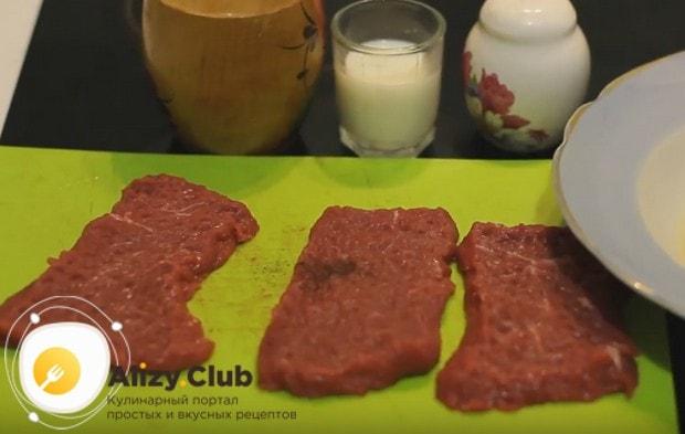 А вот еще один простой рецепт вкусного ромштекса из говядины на сковороде.