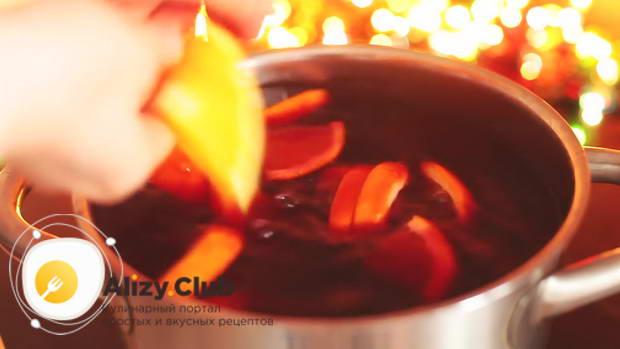 Апельсин нарезаем небольшими пластинками и кладем в глинтвейн