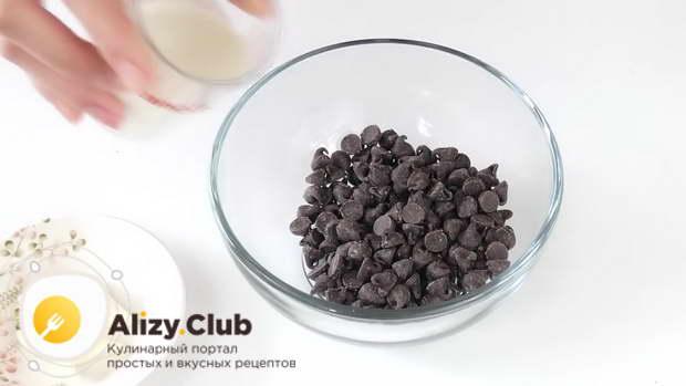 Вариант шоколадного ганаша со сливками