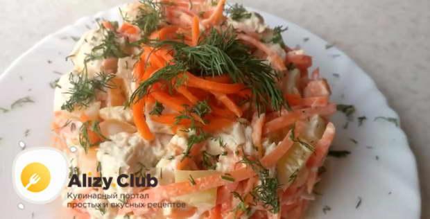 Видео рецепта приготовления салата c Корейской Морковью, Курицей и болгарский перцем