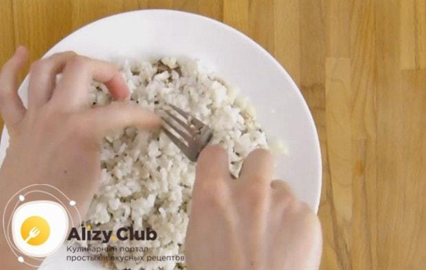 Далее выкладываем слой риса.