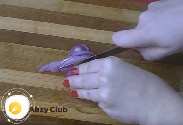 Полукольцами режем красный лук.