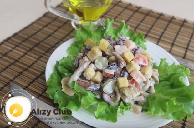 Как видите, по этому рецепту можно приготовить чудный салат с фасолью к праздничному столу.