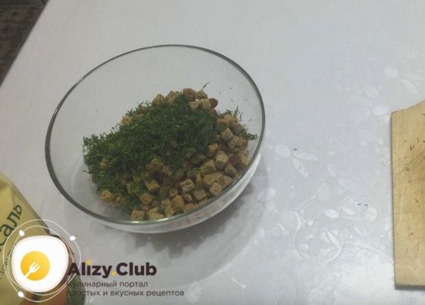 Измельченный укроп выкладываем в миску к остальным ингредиентам.