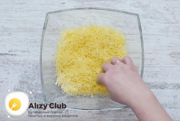 Далее делаем слой натертого на терке сыра.