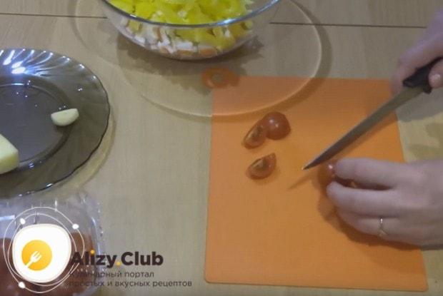 На четвертинки разрезаем помидоры черри.