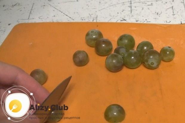 Чтобы украсить блюдо, разрезаем пополам виноградины.