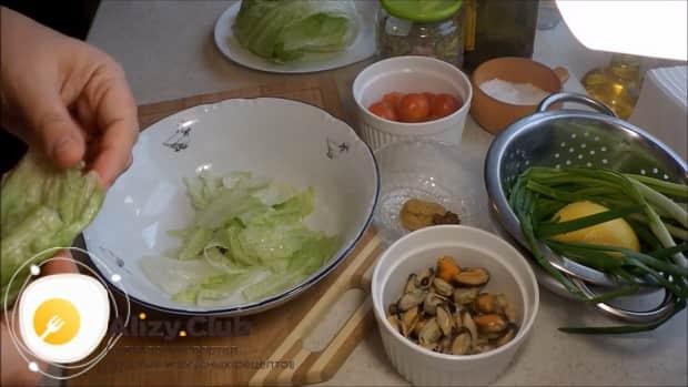 Приготовьте салат с рукколой и мидиями