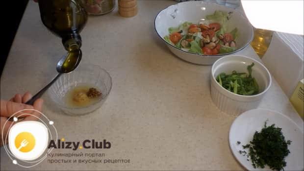 По рецепту для приготовления салата с мидиями и помидорами, приготовьте заправку