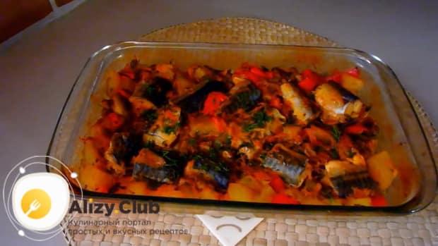 Для приготовления скумбрии запеченной в духовке с картошкой, по рецепту, подготовьте ингредиенты