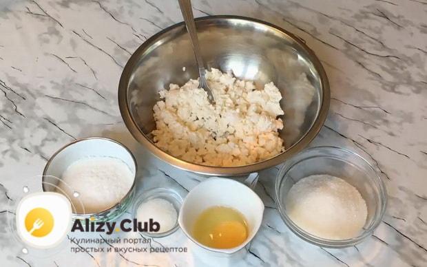Готовим слойки с творогом и сыром