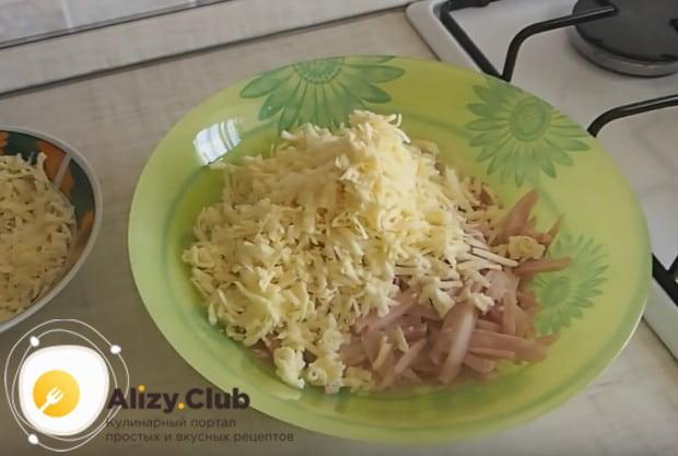 Нарезав ветчину соломкой и натерев на терке сыр, перемешиваем их.