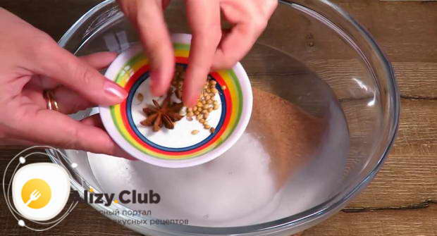 добавляем в рассол 1 звездочку аниса и 7 г семян кориандра