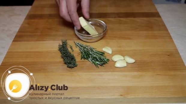 Для приготовления чак ролл стейка подготовьте специи