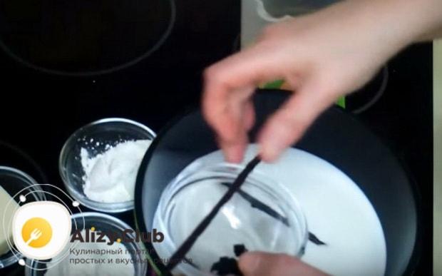Кладем в молоко и семена и створки ванильного стручка