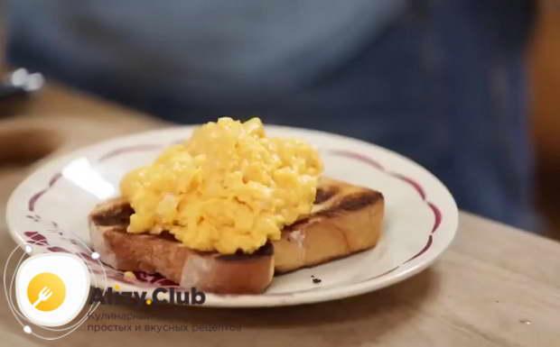Готовую яичницу-болтунью выложить на свежеприготовленный тост