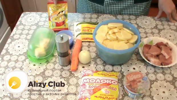 Рецепт тушеной картошки со свининой, приготовленной в мультиварке