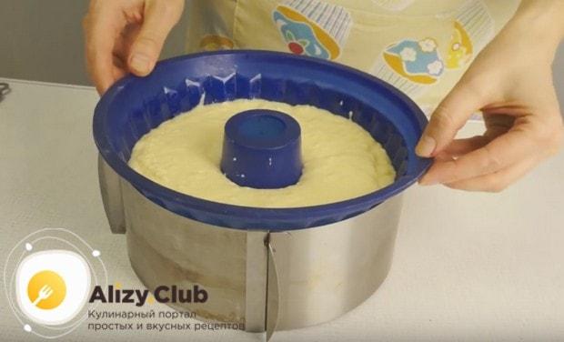 Чтобы изделие хорошо держало форму и не растекалось, ожно вместе с формой поместить его в кулинарное кольцо.