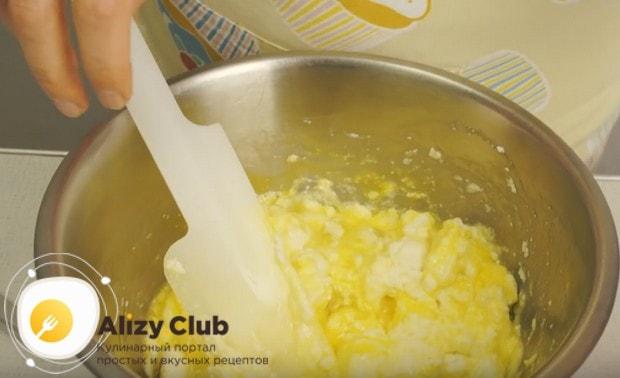Немного перемешиваем творог с яйцами