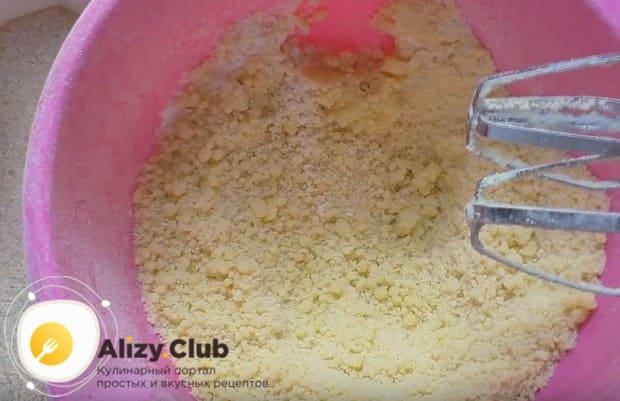 Добавляем муку и перемешиваем массу миксером, чтобы получить вот такую крошку для песочного пирога с клубникой.