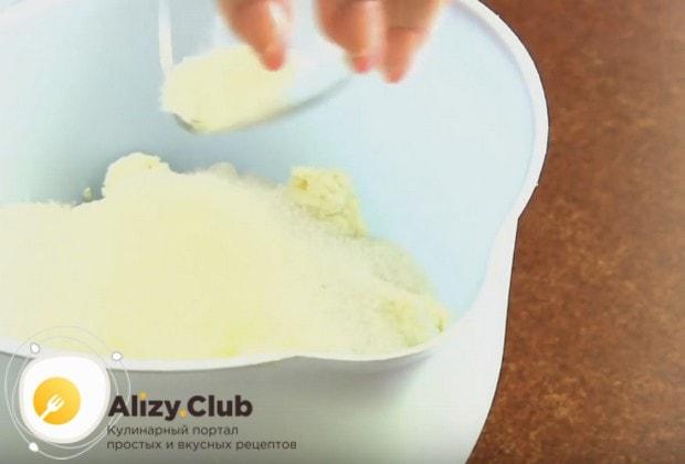 К творогу добавляем сахар и ванильный сахар.