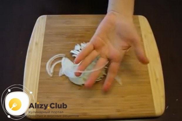 Тоненькими полукольцами нарезаем лук.