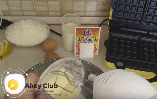 Предлагаем вашему вниманию классический рецепт мягких венских вафель для электровафельницы.