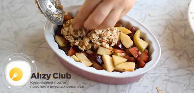 Выложить смесь овсянки с орехами поверх фруктов равномерным слоем