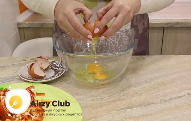 Разбиваем в емкость 3 яйца