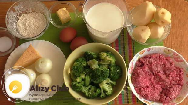как выбрать овощи для запеканки с брокколи