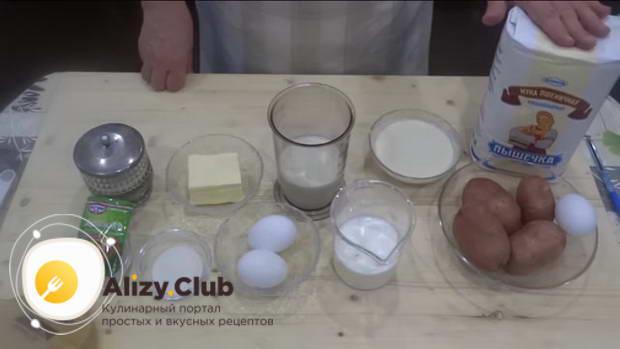 как выбрать продукты для шаньги с картошкой