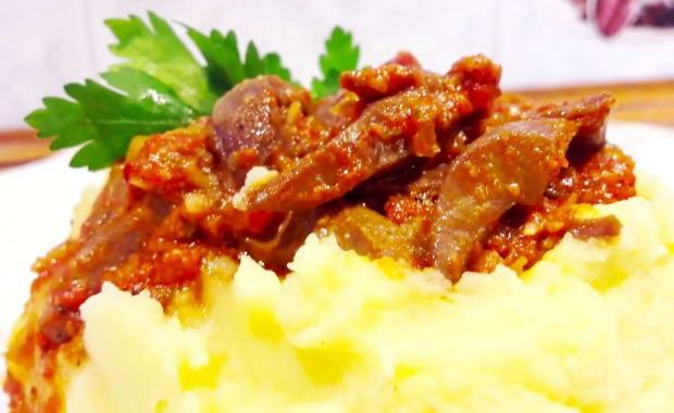 Рецепты приготовления свиных почек с фото