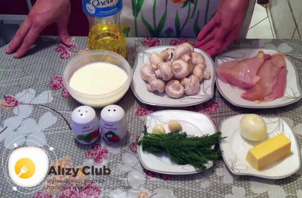 продукты для куриных рулетиков с грибами в сметанной заливке