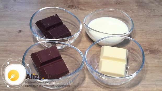 рекомендации по приготовлению шоколадного ганаша