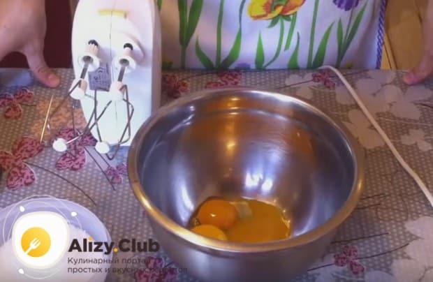 В миску выкладываем три яичных желтка.