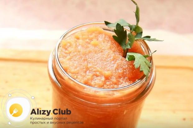 Вкуснейшее морковно-яблочное пюре готово.